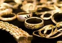 SELL GOLD IN ORLANDO FLORIDA call 407-831-8544